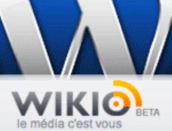 Intégrer le  BOOST de WIKIO sous WordPress.com…