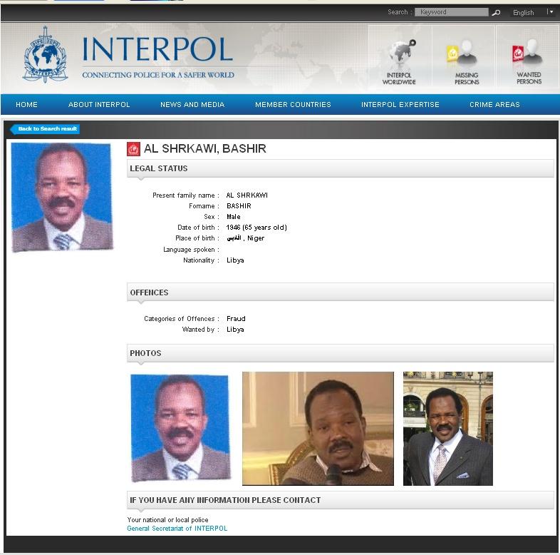 Pour François FILLON > La fiche Interpol de BashirSaleh…