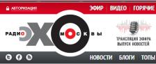 Radio Echo de Moscou