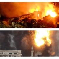 « De la retenue? » la boite noire de #Gaza est toujours portée disparue ...