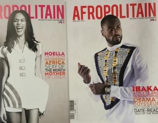 Afropolitain.jpg