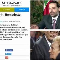 Saad Hariri bien arrivé à Paris et qui rira le dernier?Certainement pas Gérard Filoche...