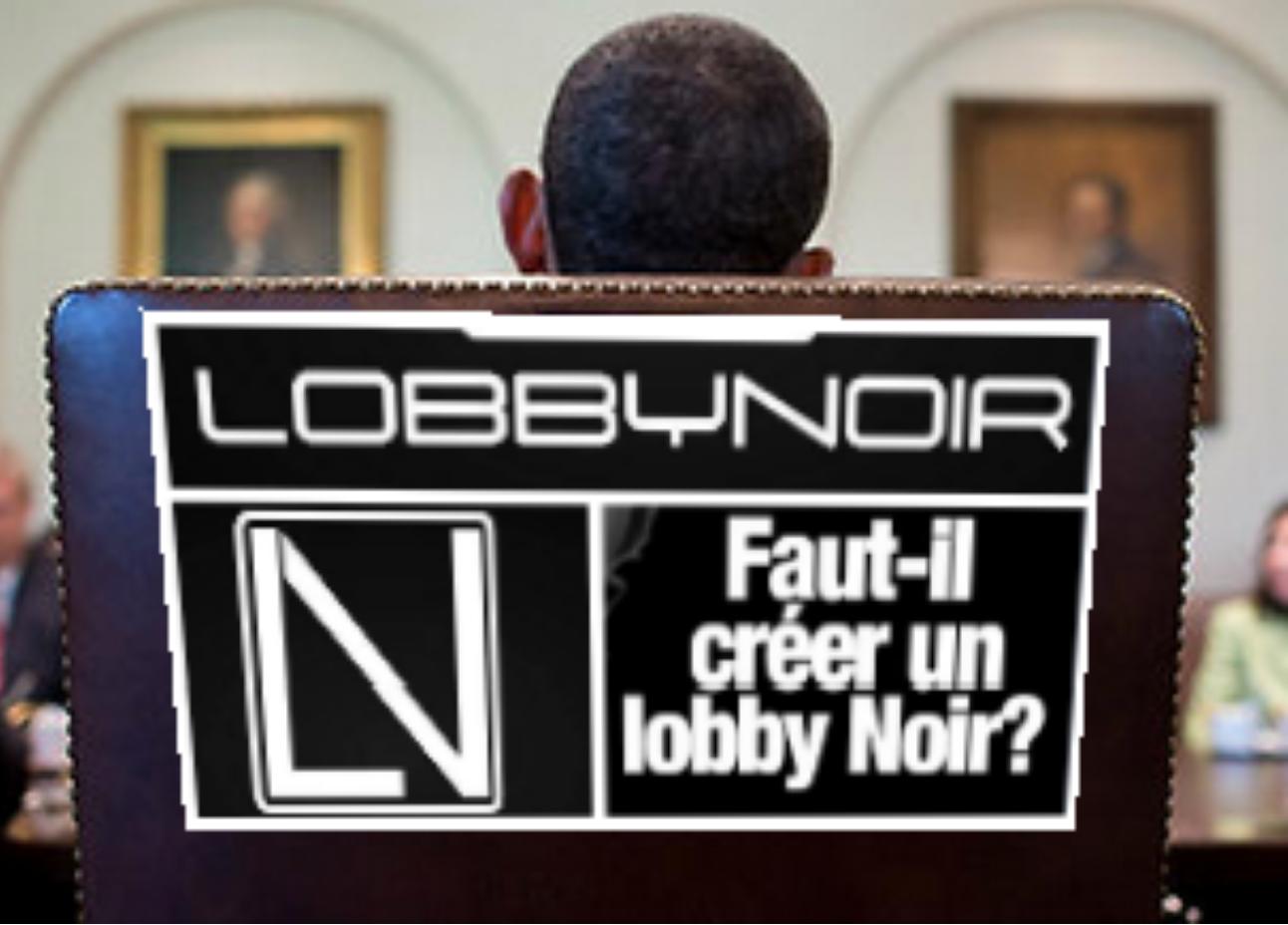 Lobby noir